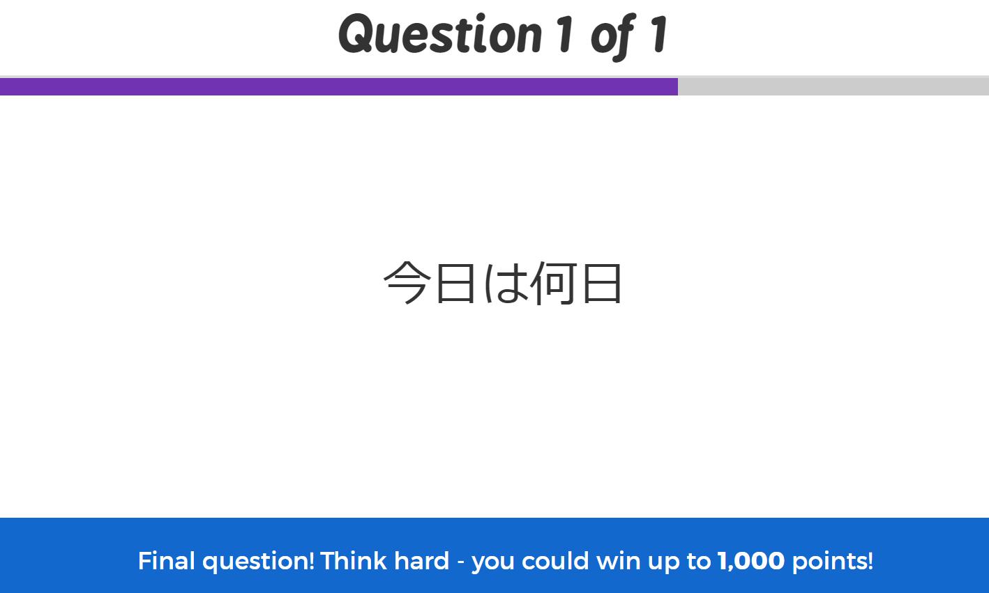 カフート(kahoot!)の使い方・クイズの作り方をまとめてみました!